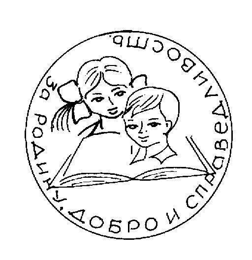 Эмблемы И Девизы Для Спортивных Соревнований В Детском Саду